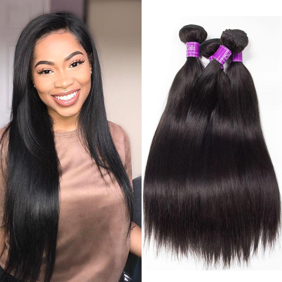 Brazilian Straight Hair 4 Bundles