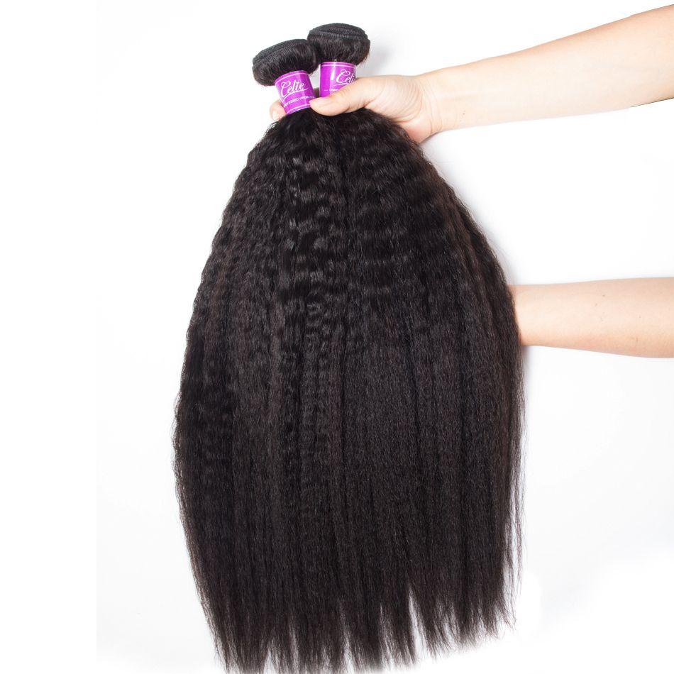 celie Hair Kinky Straight Bundles