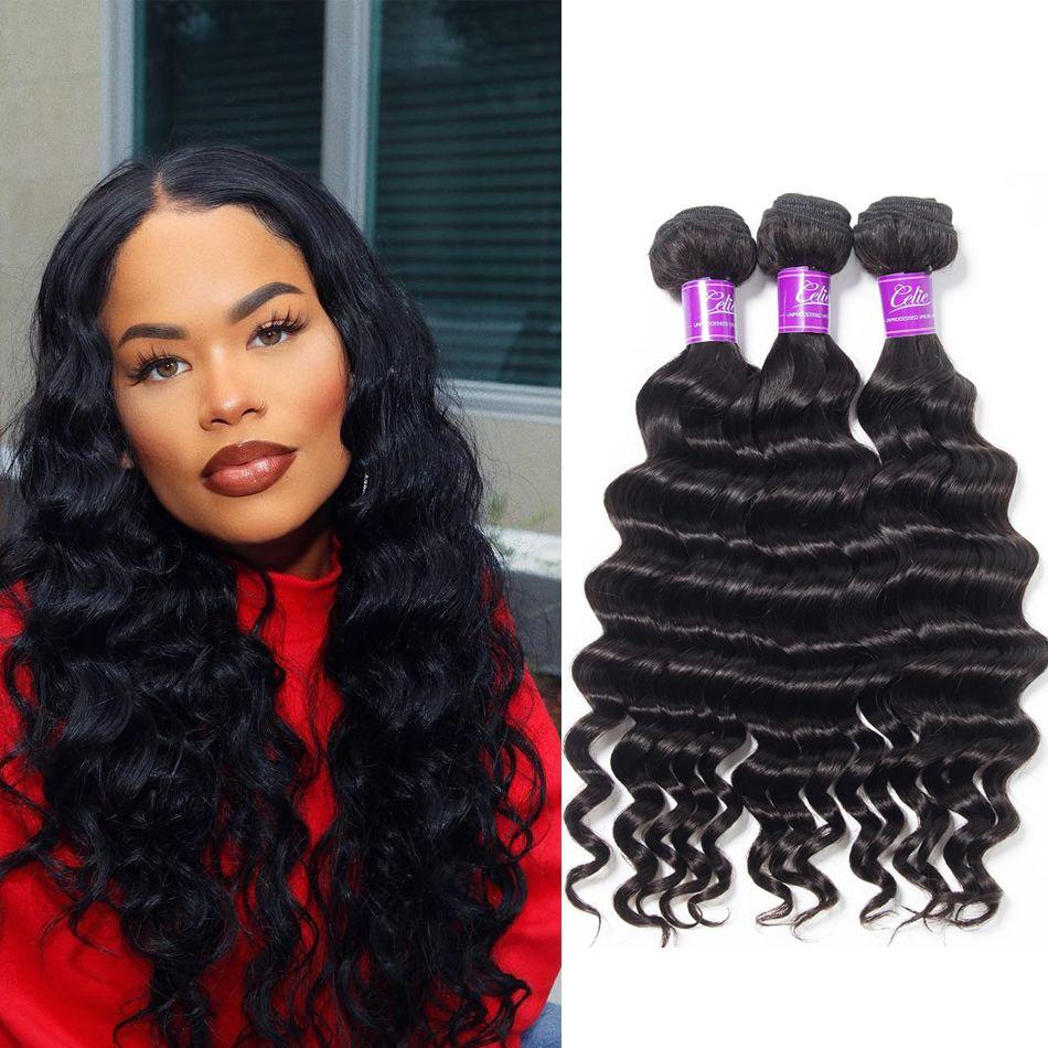 Loose Deep Wave Hair Bundles