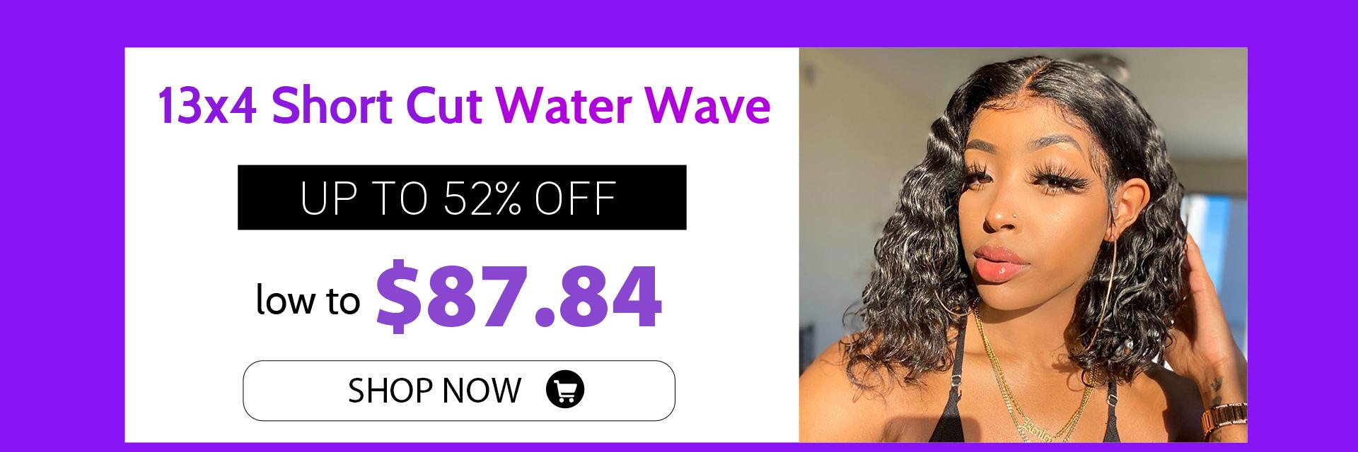 celie hair promotion