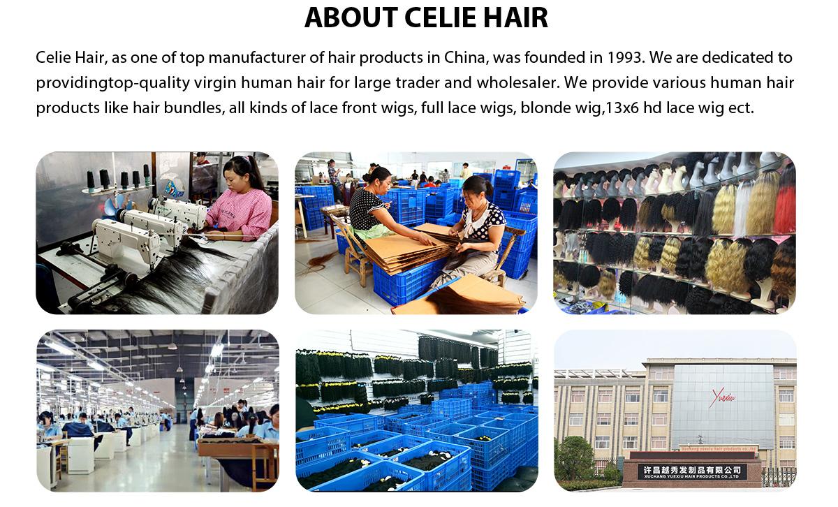 celie hair Wholesale
